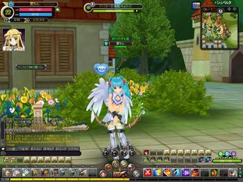 ARKSIGN_20100527_220121.jpg